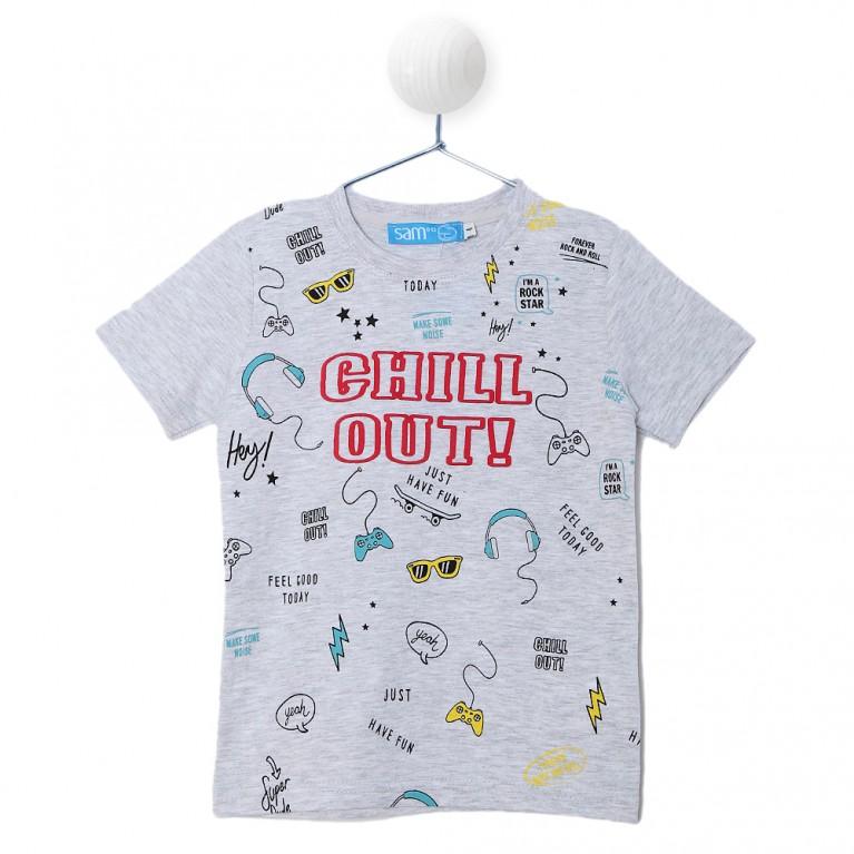 Γκρι Μπλούζα Για Αγόρι 2-6 Ετών