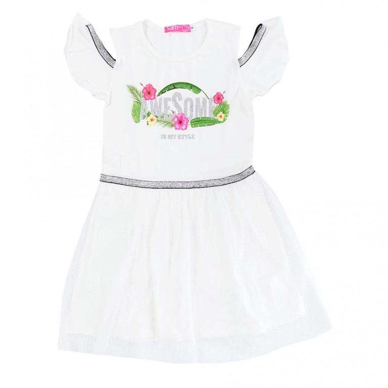 Εκρού Φόρεμα Για Κορίτσι 7-14 Ετών