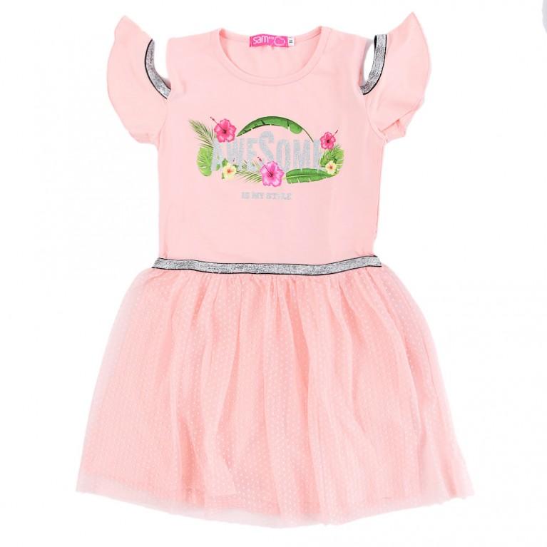 Σομόν Φόρεμα Για Κορίτσι 7-14 Ετών