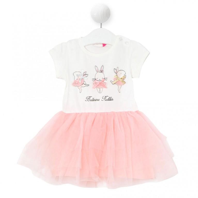 Εκρού Φόρεμα για Κορίτσι Βρεφικό