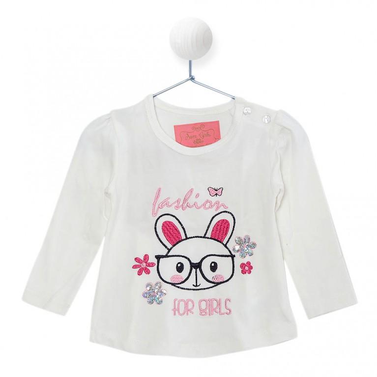 Εκρού Μπλούζα για Κορίτσι Βρεφικό