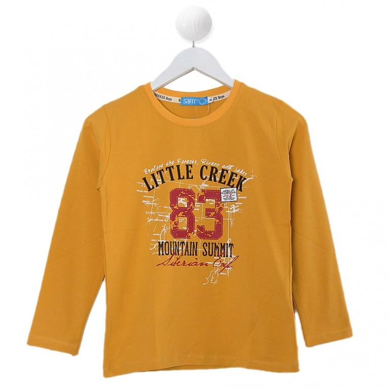 Μουσταρδί Μπλούζα για Αγόρι 7-14 Eτών