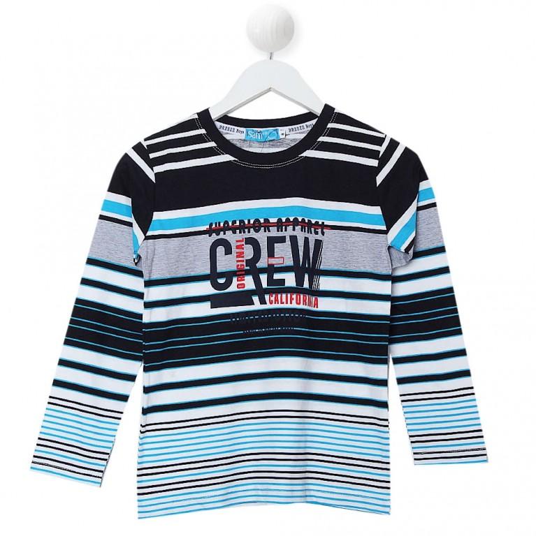 Μπλε Μπλούζα για Αγόρι 7-14 Eτών
