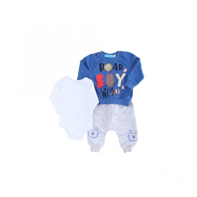 Μπλε Σετ-Φόρμα για Αγόρι Βρεφικό